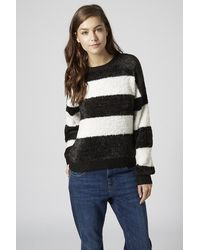 TOPSHOP White Striped Fluffy Sweater