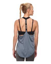 Nike Gray Dri-Fit™ Elastika Tank Top