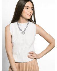 BaubleBar | White Cordelia Gem Collar | Lyst