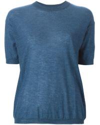 JOSEPH - Blue Short Sleeve Sweater - Lyst