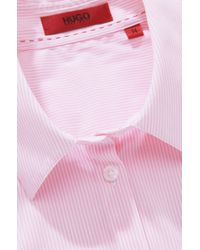 HUGO - Pink Elegant Striped Blouse Etrixe1 Made Of A Cotton Blend - Lyst