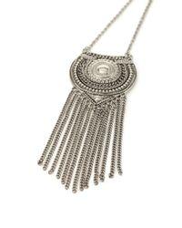 Forever 21 - Metallic Fringe Medallion Long Necklace - Lyst