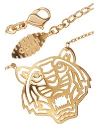 KENZO Metallic Gold Tone Cut-Out Tiger Necklace