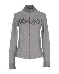 Replay - Gray Sweatshirt - Lyst