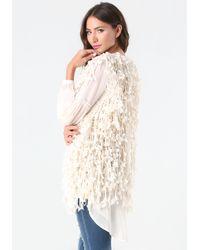 Bebe | White Pom Pom Fringe Vest | Lyst