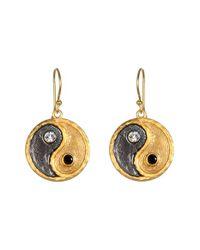 Satya Jewelry - Black 'yin Yang' Drop Earrings - Lyst