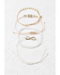 Forever 21 | White Infinity Charm Bracelet Set | Lyst