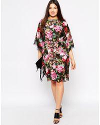 ASOS Multicolor Fringed Kimono Dress In Floral