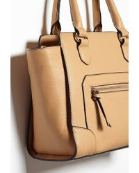 Forever 21 - Natural Pebbled Faux Leather Satchel - Lyst