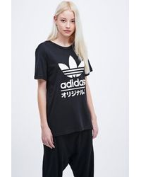 Adidas Typo Tee In Black