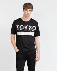 Zara | Black Printed Letters T-shirt for Men | Lyst