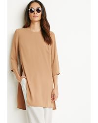 Forever 21 Natural High-slit Longline Woven Top