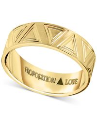 Proposition Love | Metallic Unisex Triangle-accent Wedding Band In 14k Gold for Men | Lyst