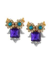 Betsey Johnson | Green Goldtone Crystal and Bead Owl Stud Earrings | Lyst