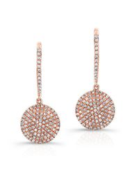 Anne Sisteron - Pink 14kt Rose Gold All Diamond Disc Earrings - Lyst