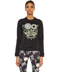 KENZO Black Lurex Cotton Blend Sweater