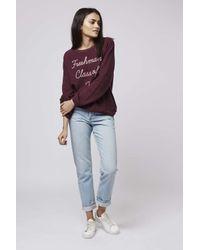 TOPSHOP - Purple Freshman '79 Sweatshirt By Project Social T - Lyst