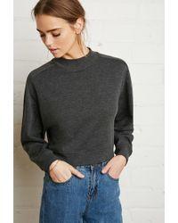 Forever 21 | Gray Mock Neck Sweatshirt | Lyst