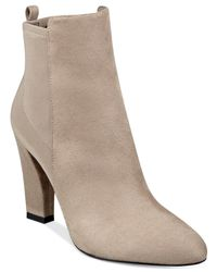 Ivanka Trump | Brown Sunal Booties | Lyst