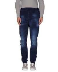 PRPS | Blue Denim Trousers for Men | Lyst
