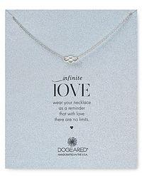 "Dogeared Metallic Infinite Love New Infinity Necklace, 18"""