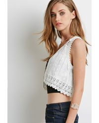 Forever 21 White Embroidered Open-front Vest
