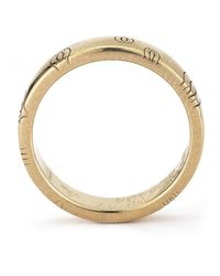 Cartier - Metallic Pre-Owned: 18Kr Happy Birthday Wedding Band - Lyst