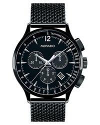 Movado - Black 'circa' Chronograph Mesh Strap Watch for Men - Lyst