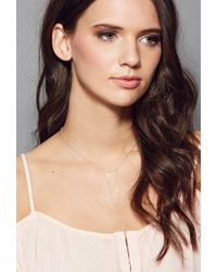 Forever 21 | Metallic Amarilo Carlotta Necklace | Lyst