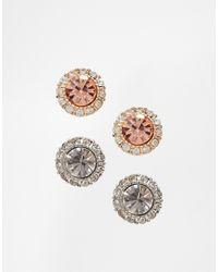 ALDO - Multicolor Becca Two Pack Stud Earrings - Lyst