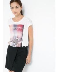 Mango - White City Print Tshirt - Lyst