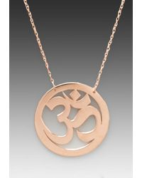Jennifer Zeuner | Metallic Om Necklace in Rose | Lyst