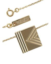KENZO - Pink 'tiger' Necklace - Lyst