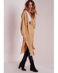 Missguided | Natural Oversized Cardigan Camel | Lyst