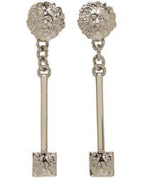 Versus Metallic Silver Lion Pendant Earrings
