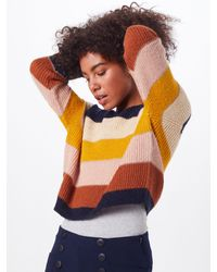 ONLY Multicolor Pullover