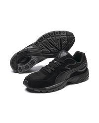 PUMA Sneaker 'Axis Plus SD' in Black für Herren