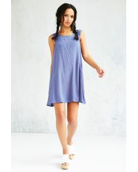 Lucca Couture | Blue Swingy Shift Dress | Lyst