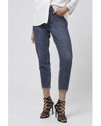 """TOPSHOP - Blue Petite 28"""" Sulphur Mom Jeans - Lyst"""