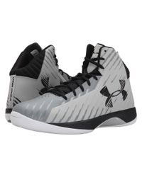 Under Armour - Gray Ua Jet for Men - Lyst