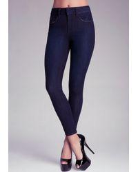 Bebe Blue High Rise Skinny Jeans