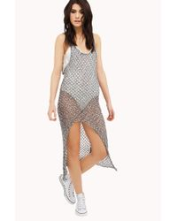 AKIRA - Gray Marble Thick Mesh - Lyst