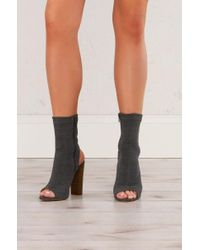 AKIRA - Gray Swear At Me Peep Toe Jersey Ankle Booties - Lyst