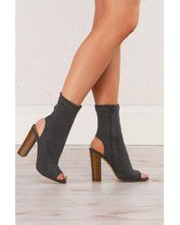 AKIRA - Gray Swear At Me Peep Toe Jersey Ankle Booties - Lyst
