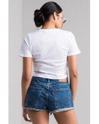 Akira - White You Get An Oprah T Shirt - Lyst