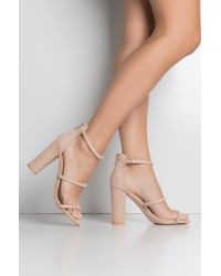 Akira Multicolor Look So Fine Chunky Heel Strappy Sandals