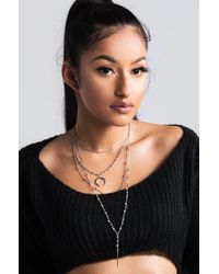 Akira - Multicolor What's Your Sign Tiered Necklace - Lyst