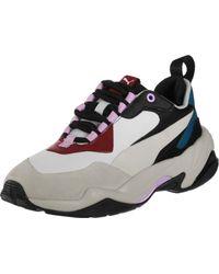 PUMA Multicolor Sneaker THUNDER RIVE DROITE
