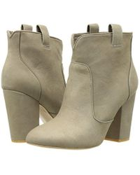 French Connection - Green Livvy Boot - Lyst