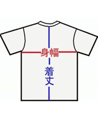 As M Nk SB Dry Tee Dfct Logo di Nike in Black da Uomo